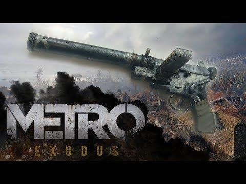 """""""УБЛЮДОК"""" ИЗ METRO EXODUS (ИСХОД)"""
