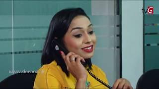 Kanthoru Moru Episode 25 06th September 2018 Thumbnail