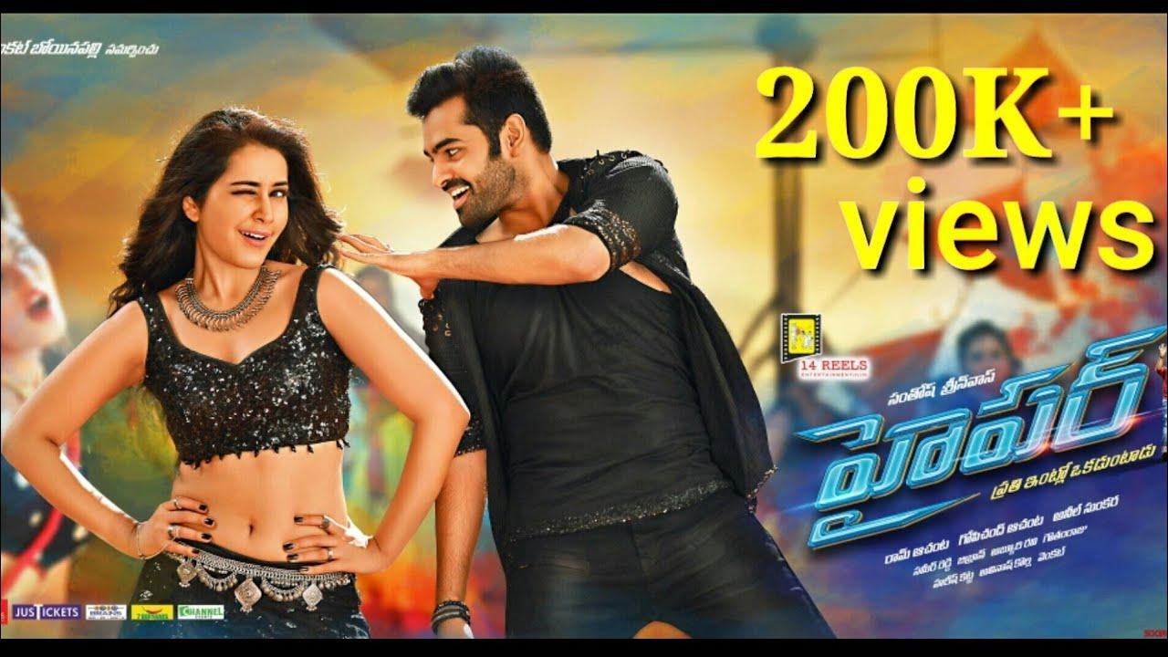 Download Ram Pothineni and Rashi Khanna Love comady Hindi Dubbed Movie #SouthDubbedMovies#2021#new#1M#viral#😂