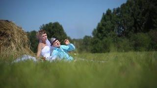 Дмитрий и Ксения. День Нашей свадьбы 9 августа 2014 года(Студия видеографии «КУБИК-ВИДЕО» www.kubik-video.ru http://vk.com/kubikvideo., 2015-04-06T13:20:03.000Z)
