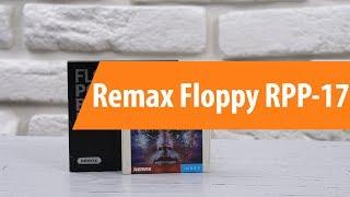 Розпакування Ремакс дискети РПП-17 / розпакування Ремакс дискети РПП-17