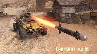 [PC] Crossout 0.9.95 - Клановые бои | Клан TTKS