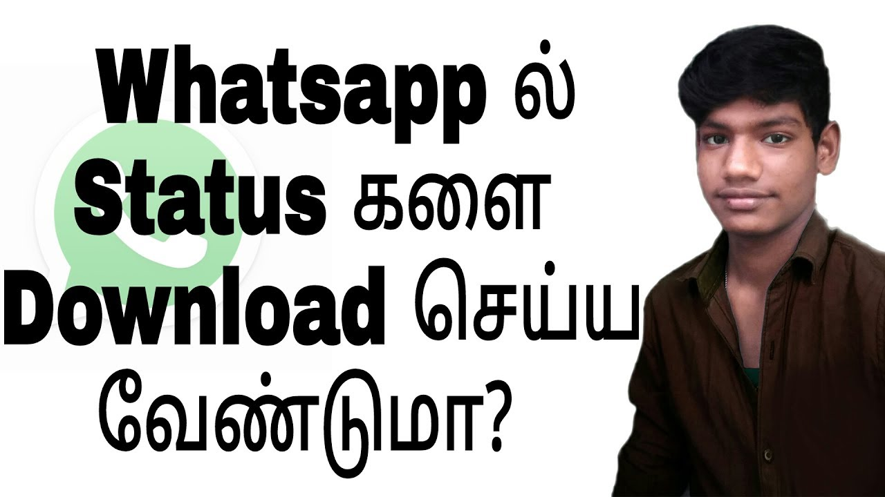 How To Download Whatsapp Status Tamil Youtube