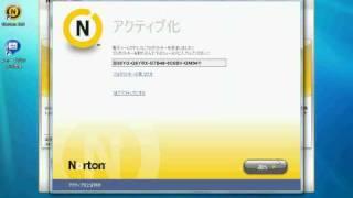 [ インストールしました ] Windows 7にノートン 360 バージョン 3.0
