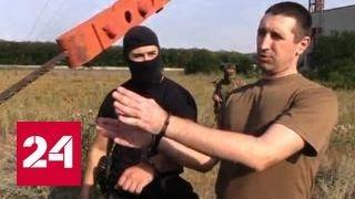 10 тысяч гривен за телевышку: в Донбассе задержали группу диверсантов