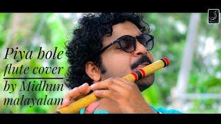 Midhun malayalam - Piya Bole  Flute Cover | Parineeta | HD Cover