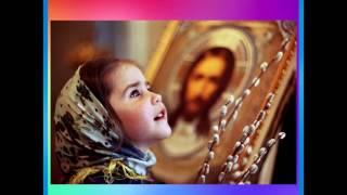 Поздравляю с праздником Вербное воскресенье