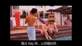 Open Condom Style (Gangnam Style Parody)