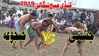 NEW OPEN KABADDI MATCH PHANGALI 2019 | SHAFIQ CHISHTI VS MUSHRAF JANJUA