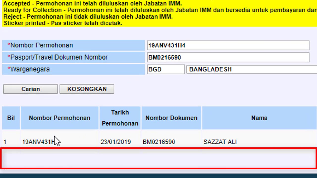 How To Check Online Visa Status Of Malaysia 2019 1080p Youtube