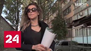 Смотреть видео Омбудсмены просят Иран разобраться с задержанием российской журналистки - Россия 24 онлайн