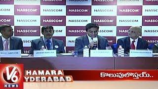 Telangana Govt And NASSCOM Sign An MoU To Establish AI Center Of Ex...