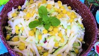 Просто вкусный салат! Из пекинской капусты, сельдерея, кукурузы и яблока.
