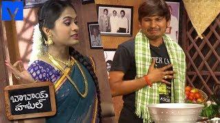 Babai Hotel General Promo - Back to Back Promo - Cooking Show - Jabardasth Rakesh,Ralapalli