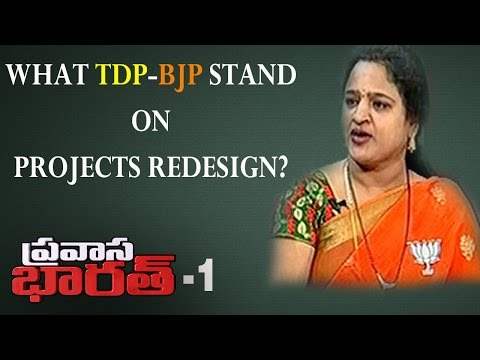 TDP-BJP Stand On Projects Redesign & Telangana By-elections | Part-1 | TV5 News