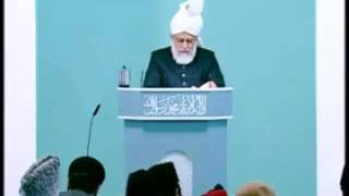 Urdu Friday Sermon 12th February 2010 - Islam Ahmadiyya