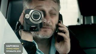 Как проходит международный кинофестиваль ВГИК   Индустрия кино  от 04 11 16