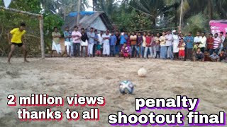 Penalty shootout final