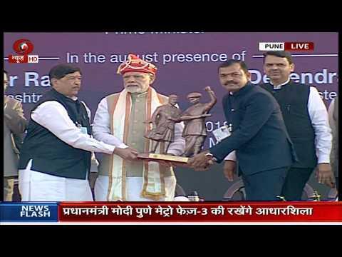 हिंजेवाड़ी-शिवाजीनगर मेट्रो की आधारशिला रखने पहुंचे पीएम का महाराष्ट्र के सीएम ने किया स्वागत