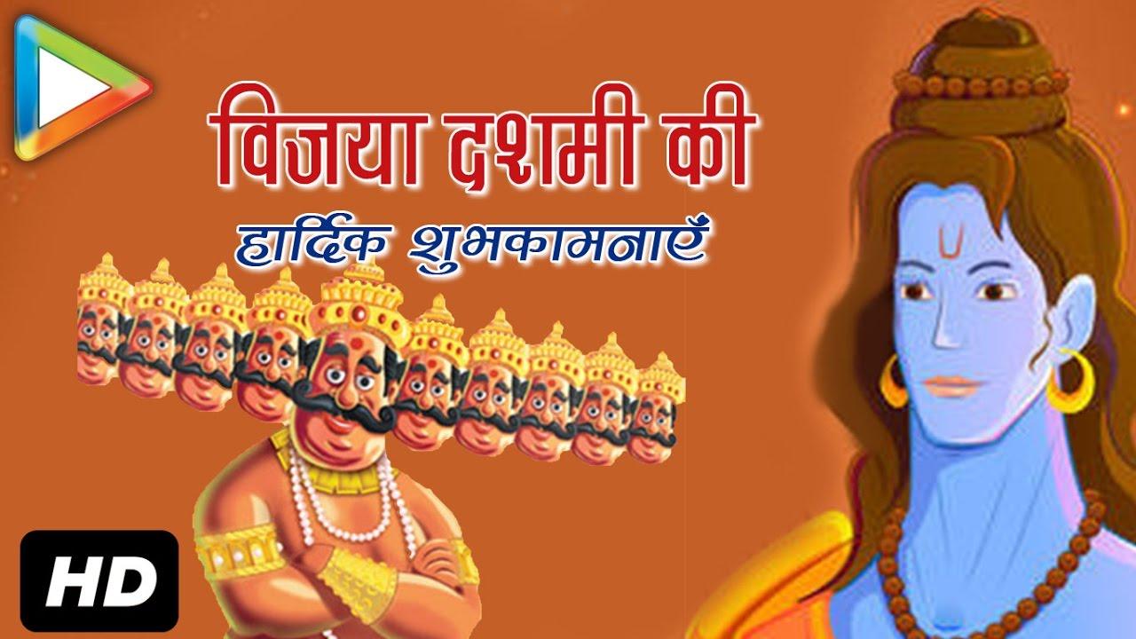 Happy Dussehra Wishes Dasara 2016 Greetings Images Dussehra