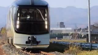 北上線 E001系「四季島」試9702D(DCモード) 藤根~江釣子 2016年11月18日