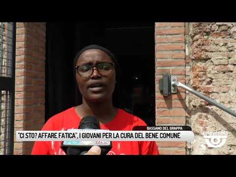 """TG BASSANO (18/06/2019) - """"CI STO? AFFARE FATICA..."""