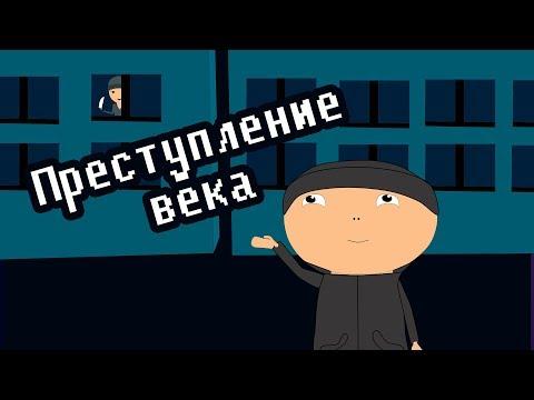 Звезда – клип (анимация)   JekinSan