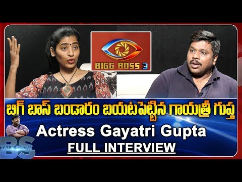 Gayatri Gupta Exclusive