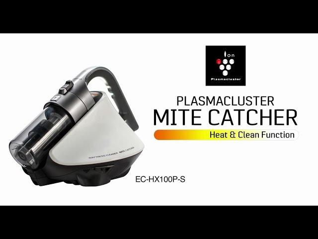 SHARP EC-HX100P-S Plasmacluster Mite Catcher