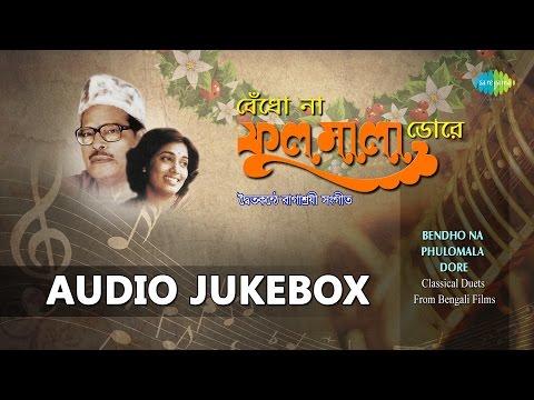 Classical Duets from Bengali Films   Top Bengali Hits   Audio Jukebox