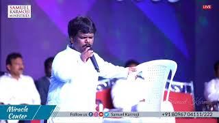 Telugu Christian song ఒక్కసారి నిన్ను చూడాలని sung by Bonala Hanok Garu