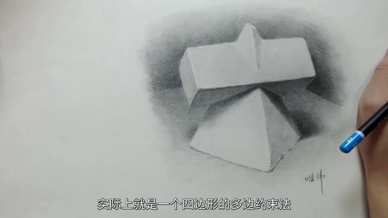 02 排线详解   唯伟老师