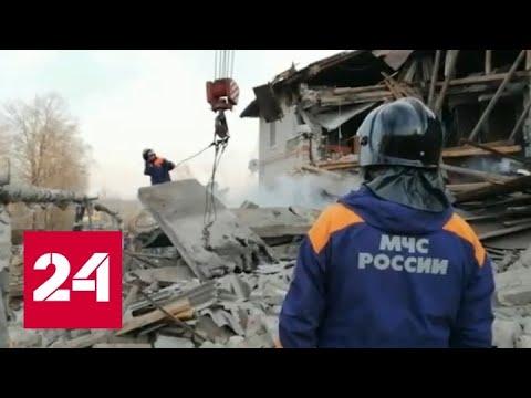 Взрыв газа под Нижним Новгородом: извлеченный из-под завалов мужчина умер в больнице - Россия 24