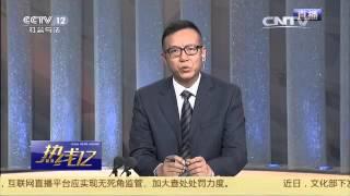 20160418 热线12  广东广州:一起家暴引出的真相