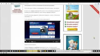 вебвизор или как узнать, что делают посетители на сайте?