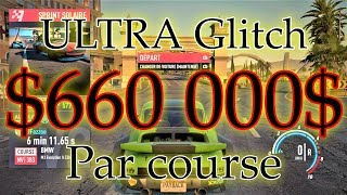 NFS Payback ULTRA Glith d