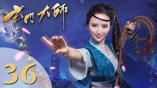 Gambar cover 【玄门大师】(ENG SUB) The Taoism Grandmaster 36 热血少年团闯阵救世(主演:佟梦实、王秀竹、裴子添)