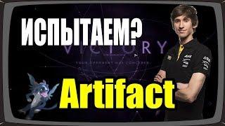 Gambar cover 🔴Dendi СНОВА СТРИМИТ | Artifact TV #2