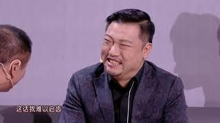 2019江苏卫视猪年春晚 《年终奖奇妙夜》贾冰、王雪东、任梓慧、张毅、闫强、夏天龙