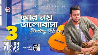 Protty Khan Free MP3 Song Download 320 Kbps