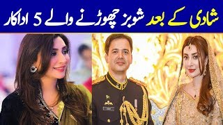 Top 5 Pakistani Actresses Who Left Showbiz After Marriage