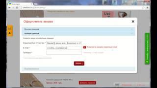 Видеопомошник покупки свадебного платья в свадебном интернет-магазин Wedfart.in.ua