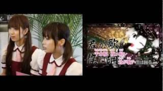 愛川こずえさん+実谷ななさん Myコラボ(mylib ) --- 大好きな実谷な...