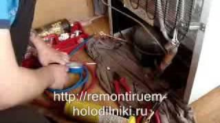 Ремонт холодильников(Сервисный центр remontiruem-holodilniki.ru осуществляет ремонт холодильников в москве., 2009-06-29T18:52:13.000Z)