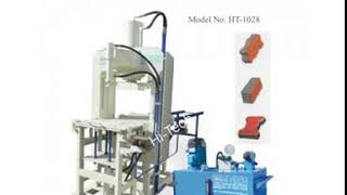 Concret Block Machine  Suppliers from Indian Trade Street