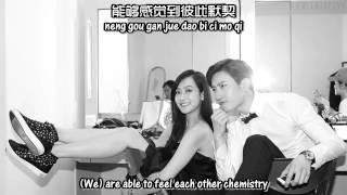 Video Zhoumi & f(Victoria) - Loving You + [English subs/Hanyu Pinyin/Chinese] download MP3, 3GP, MP4, WEBM, AVI, FLV Agustus 2018