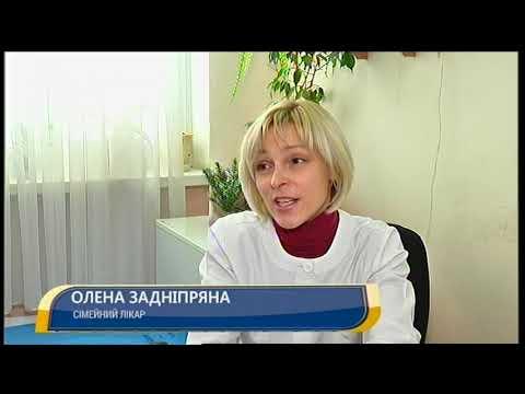 Канал Кіровоград: 14.01.2019. Новини. 17:00