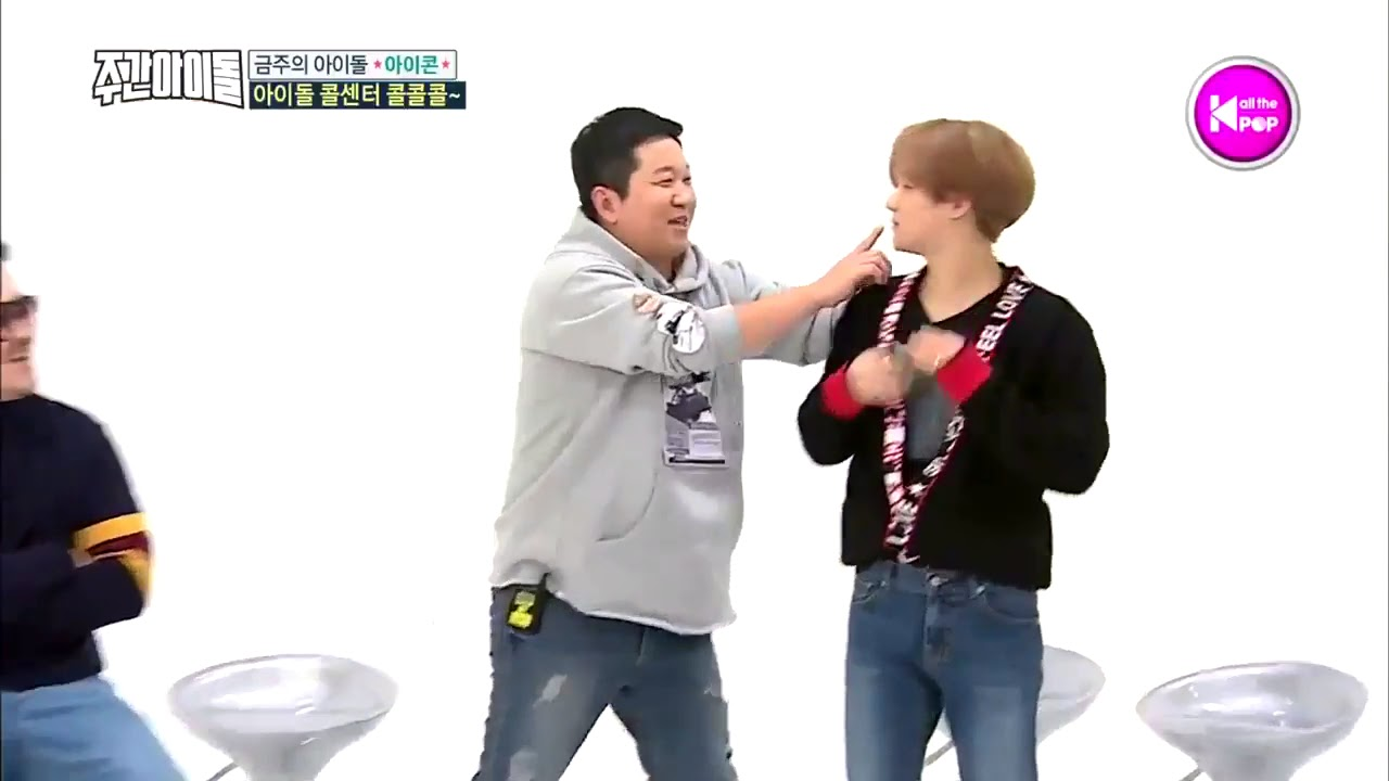 180207 iKON JINHWAN Aegyo very cute 😄 on Weekly Idol