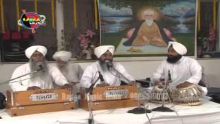 Bhai Davinder Singh Ji Sodhi - Tera Sab Sadka Waheguru from Ragga music 9868019033