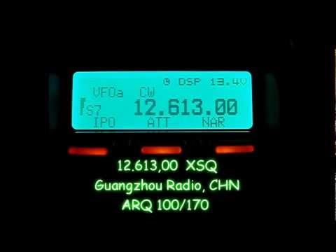 XSQ  Guangzhou Radio 12.613 Khz